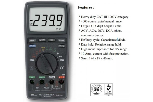 Lutron Digital Multimeter DM-9961