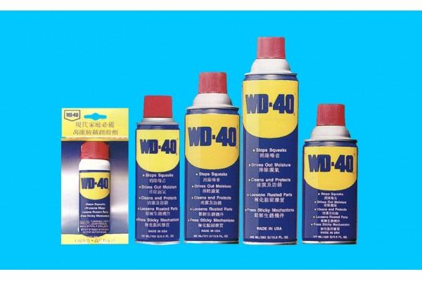 WD-40 萬能防銹潤滑劑