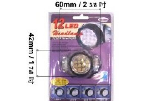 LILIANG 12粒 LED頭燈