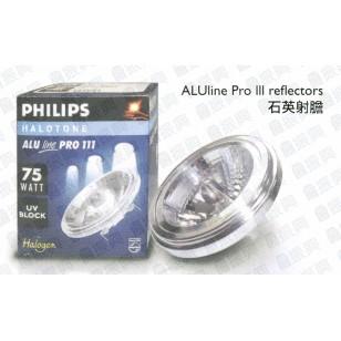 Philips T5 光管