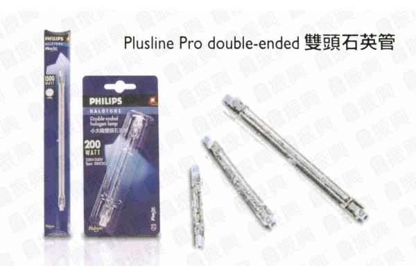 Philips 雙頭石英管 (小太陽)