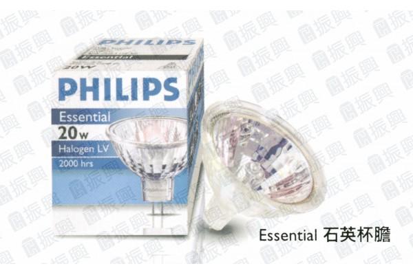 Philips 石英杯膽