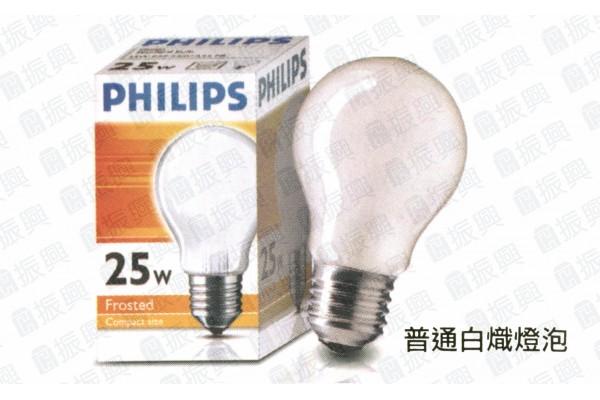 Philips 普通白熾燈泡