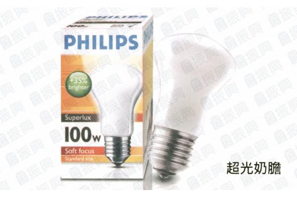 Philips 超光奶膽