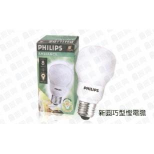 Philips 小精靈慳電膽