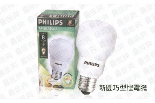 Philips 新圓巧型慳電膽