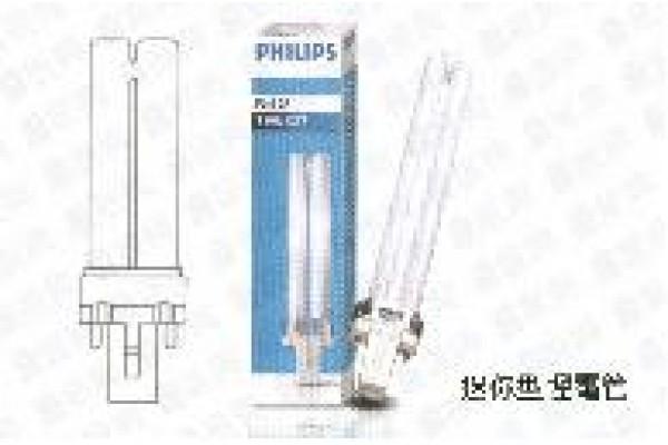 Philips 迷你型兩頭兩針慳電膽