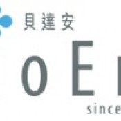 BioEm 空氣消毒淨化 (8)