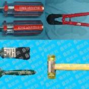 手用工具 (100)